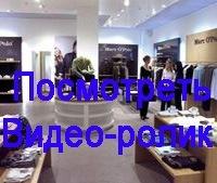 Русский электрик - Электромонтажная компания в Энгельсе